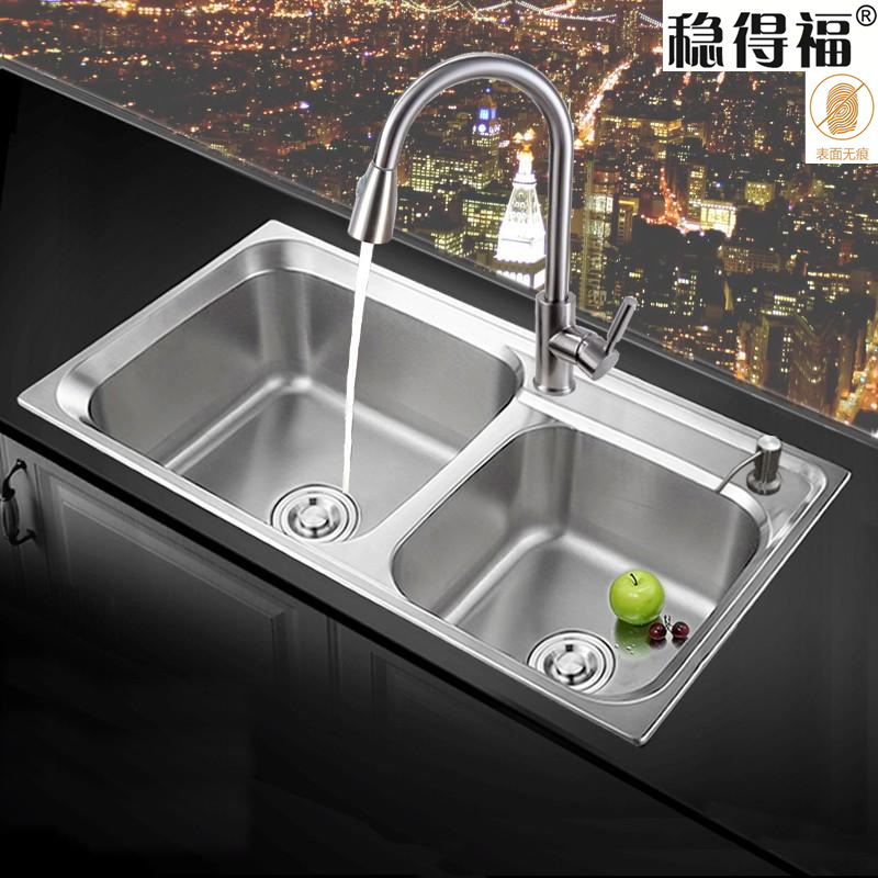 WENDEFU Bồn rửa 304 stainless steel kitchen double sink sink home large capacity sink set sink fauce