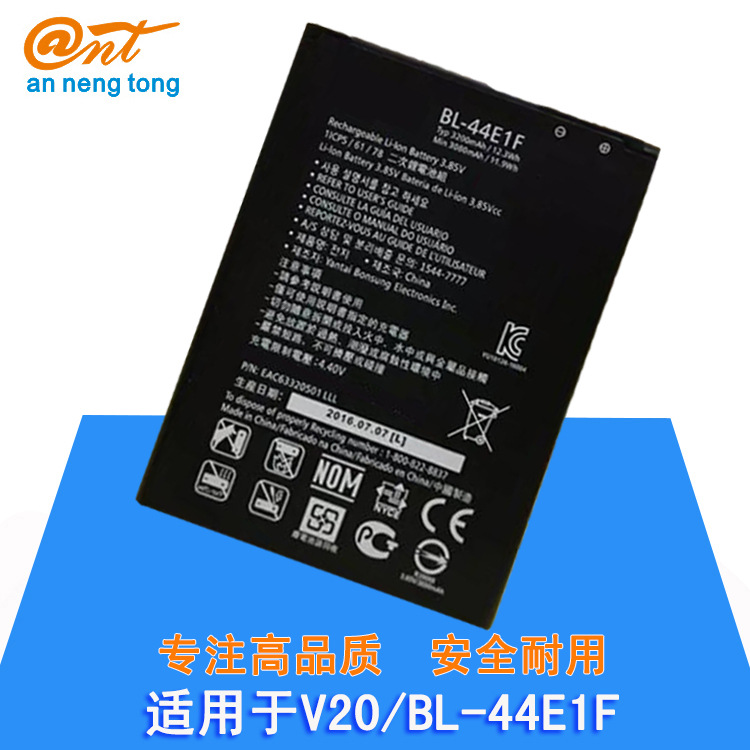 ANNENGTONG Suitable for LG V20 battery H990 H990N F800 mobile phone battery BL-44E1F original qualit