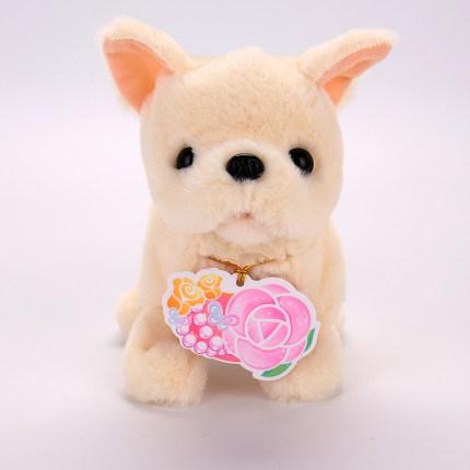 Rôbôt  / Người máy  Lejier trẻ em điện đồ chơi chó mô phỏng gấu bông sang trọng sẽ sủa đi bộ chó con