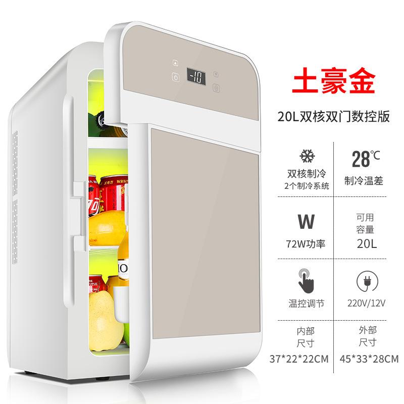 CANGSONG tủ lạnh xe hơi Hengyang Electric 20L Tủ lạnh ô tô Mini Mini Ký túc xá Sinh viên Tủ lạnh Xe