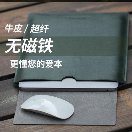 Túi đựng máy tính Apple 13/16 inch Túi lót Macbook Pro Air13.3