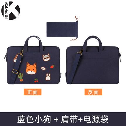 Túi đựng laptop xách tay nữ Xiaomi 13.3 inch