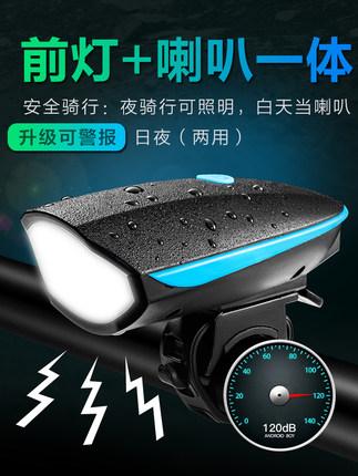 Đèn xe  Đèn xe đạp đèn pha đêm cưỡi sạc pin chói đèn pin phụ kiện cưỡi xe đạp leo núi nhẹ còi trẻ em