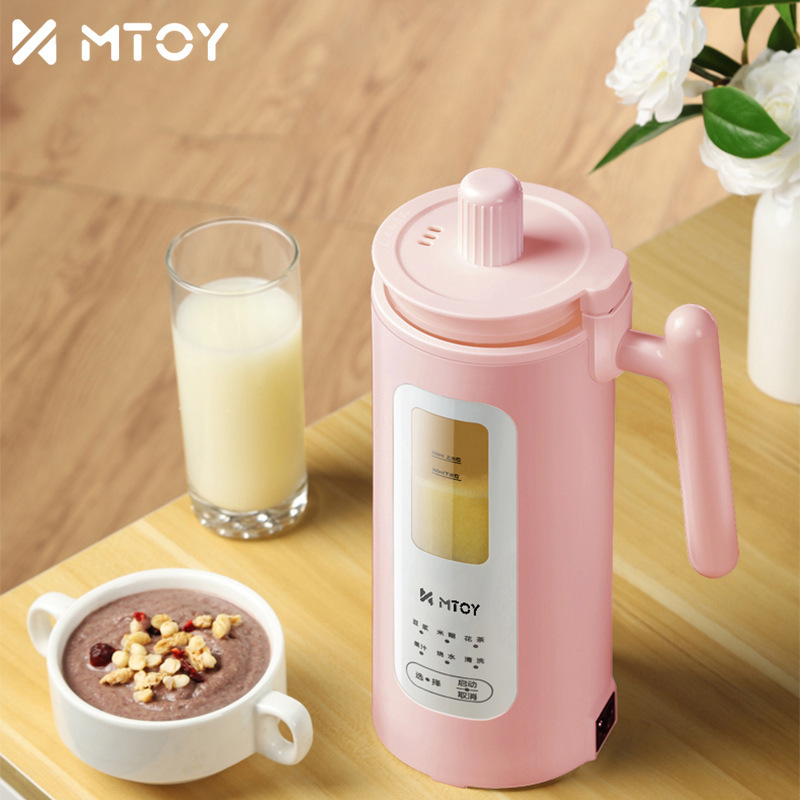MTOY Japan MTOY mini soymilk machine household small automatic 1-2 people insulation wall breaking m