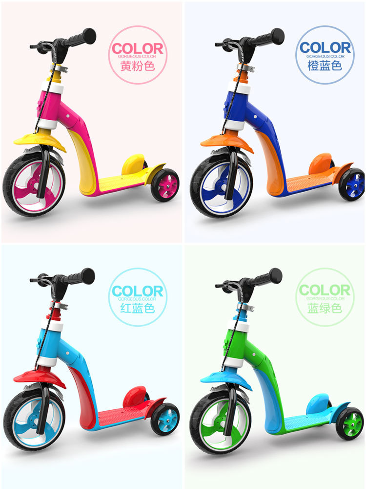 Buôn trực tiếp tại nhà máy ba trong một xe đạp, nâng đỡ nhiều xe máy, trẻ em nhỏ nhỏ.