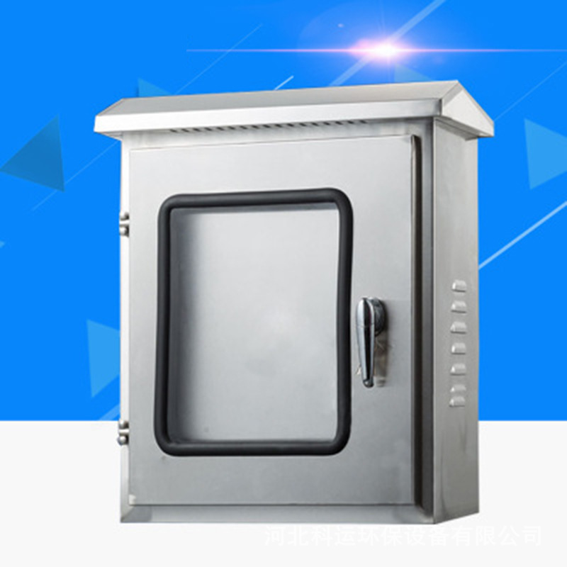KEYUN Electric control cabinetElectric control boxDistribution boxOutdoor wiring boxFoundation boxEl