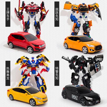 Rôbôt  / Người máy  Thần xe chính hãng Kabao Thần Trứng Đồ chơi Biến hình Đồ chơi Xe Robot Đồng hồ