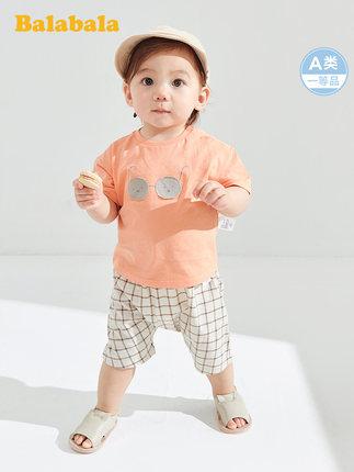 Barabara Đồ Suits trẻ em  Bộ đồ bé trai mùa hè Barabara phù hợp với bé trai quần áo bé trai đẹp hai