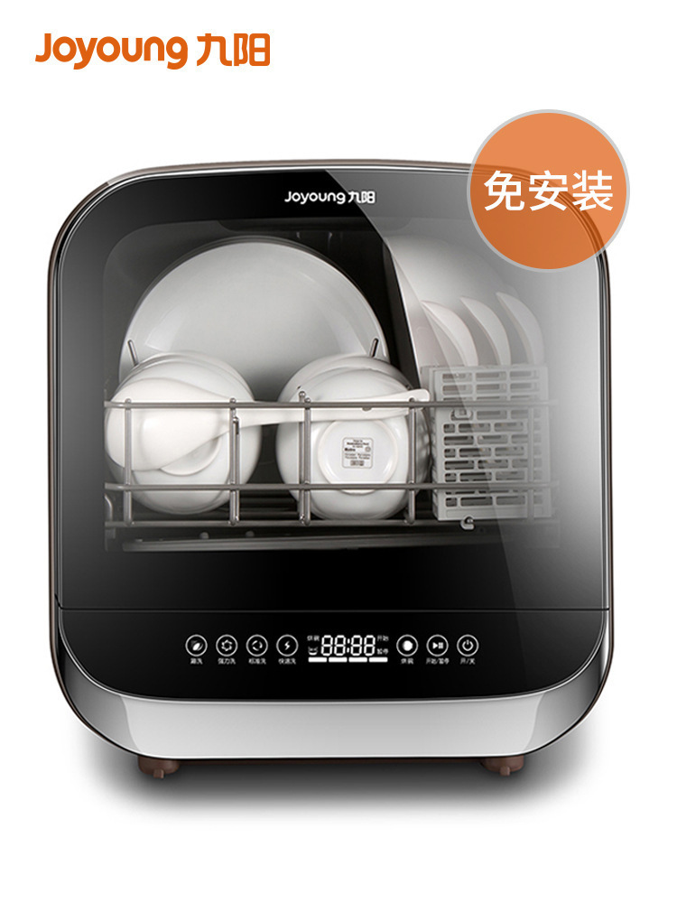 Joyoung/ Joyoung X5 free installation of home desktop dishwasher automatic intelligent drying steril