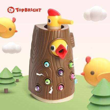 Đồ chơi bằng gỗ  Chim gõ kiến bắt côn trùng trò chơi bắt sâu bướm, chim, gà con, ăn côn trùng, đồ