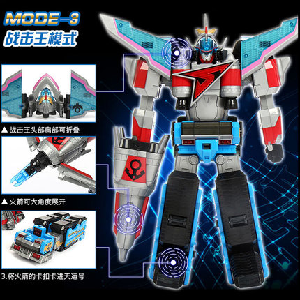 Đồ chơi biến hình Transformers Titan Strike Team 3 Toy Assault Strike King Sun Fighter King Phiên bả