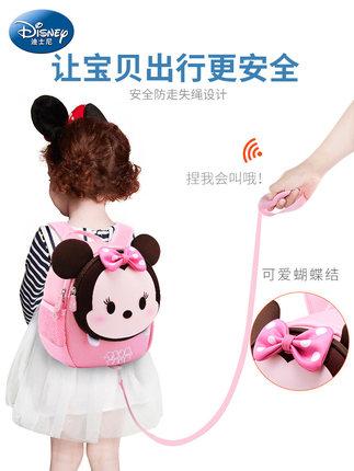 Cặp học sinh Hot  Túi đi học mẫu giáo Disney nữ 3 tuổi 5 bé dễ thương lớp nhỏ bé trai và bé gái trẻ