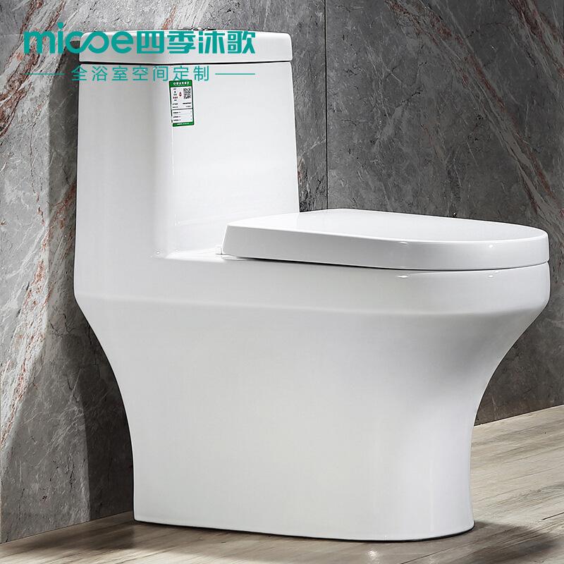 MICOE Four seasons Muge new toilet toilet jet toilet common toilet ceramic toilet toilet