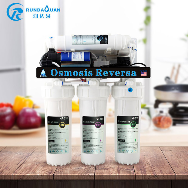 RUNDAQUAN Factory direct water purifier household RO reverse osmosis plug-in pure water machine desc