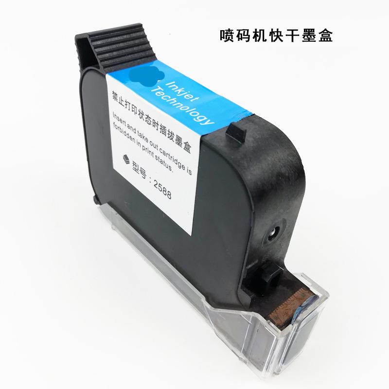 VSHDO Handheld inkjet printer original genuine JS12M/BK42A/JS10/2588 quick-drying ink cartridge