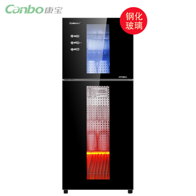 Canbo/Kangbao XDZ100-G1 disinfection cabinet household vertical tableware cupboard sideboard commerc