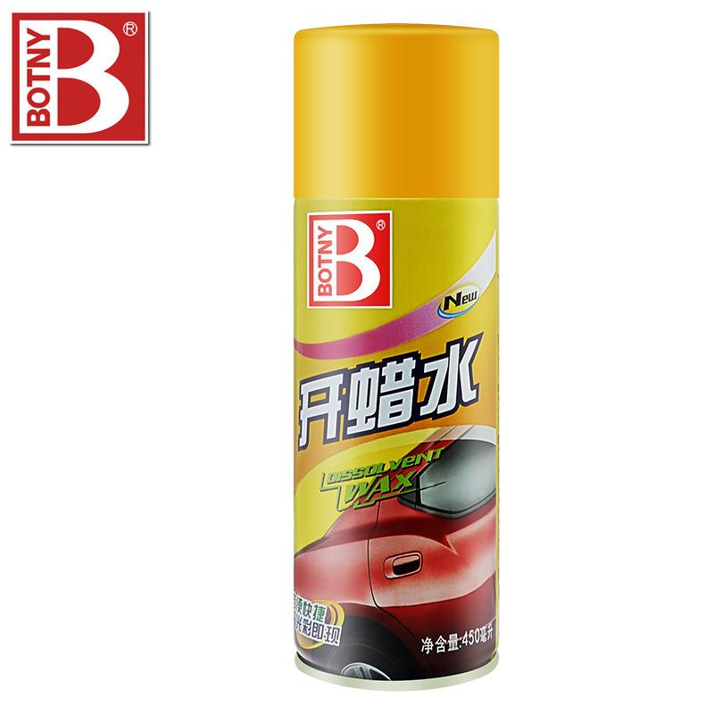 Sáp phủ bóng B1812 Nước sáp Baocili, loại bỏ mạnh sáp trên bề mặt xe, không làm tổn thương sơn xe, t