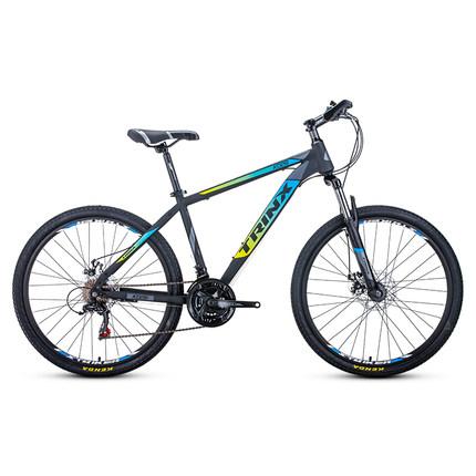Xe đạp leo núi Trinidad K026 / K021 phanh đĩa kép .