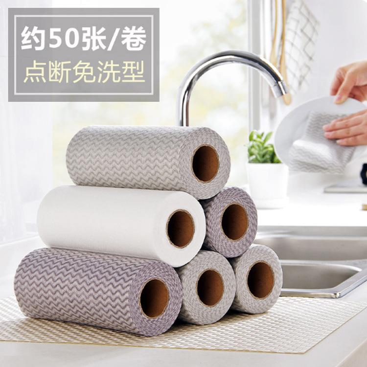 HOUMU Khăn rửa chén Disposable disposable rags, dish towels, kitchen, non-stick oil, absorbent clean