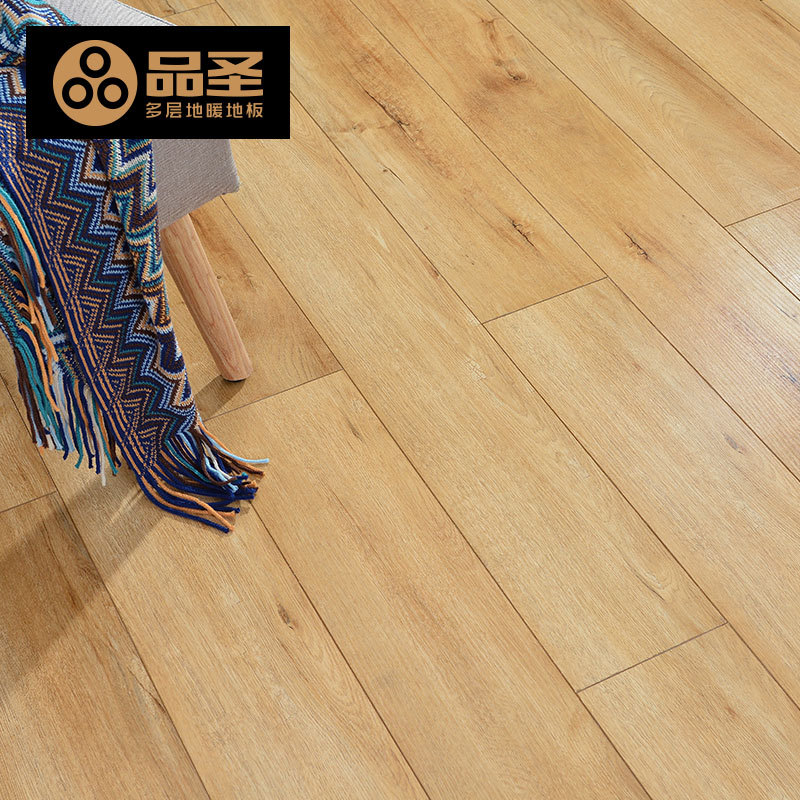Pinsheng Ván sàn new three-layer solid wood composite floor 15mm home wear-resistant warm lock multi