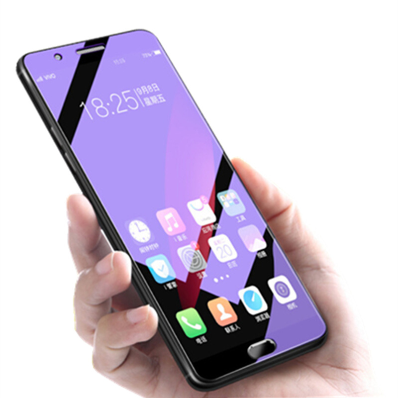 MOYU Full screen purple and blue light suitable for Huawei P30 tempered film MATE20 mobile phone fil