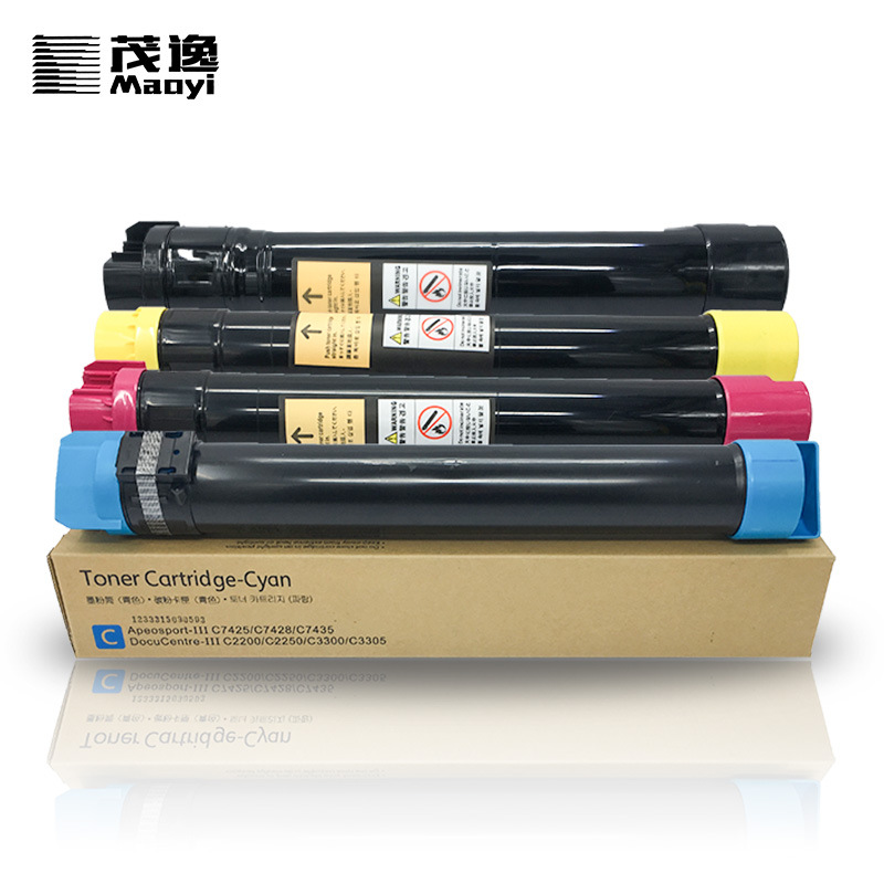Fuji Xerox Factory wholesale original disassemble toner Fuji Xerox 3300 toner cartridge 3300 2200 33