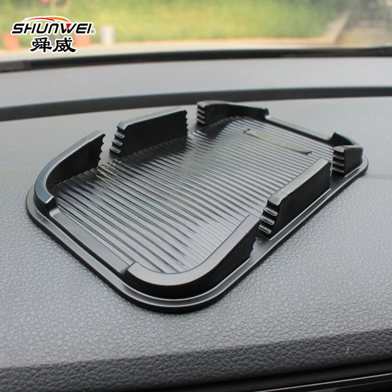 Shunwei Đệm chống trơn Xe ô tô Shunwei chống trượt hộp lưu trữ hai thẻ điện thoại di động khung điều