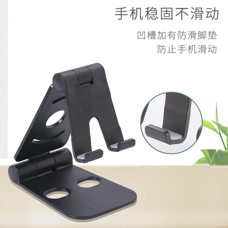 Hot-selling hot spot plastic folding mobile phone holder, desktop mobile phone universal holder, laz