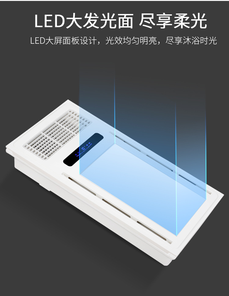 YIQUAN Multifunctional superconducting integrated machine temperature control intelligent heating Yu