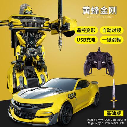 Đồ chơi hoạt hình  Transformers Hornet Robot Biến dạng chính hãng Toy Boy Child Xe điều khiển từ xa