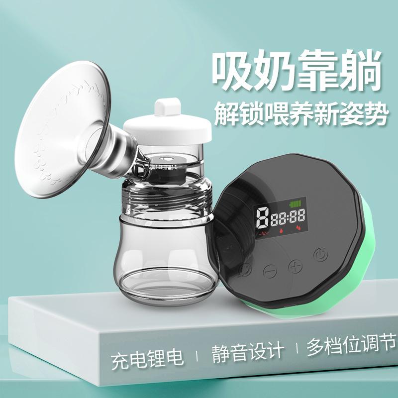 JINYING Bình hút sữa Hút cao và công suất lớn có thể sạc song song máy hút sữa máy hút sữa