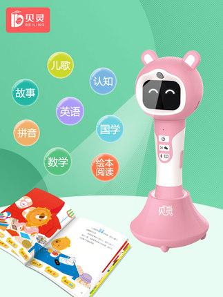 Belling Máy học tập  trẻ em đọc điểm bút phổ quát trẻ em học tiếng Anh tạo tác trẻ em giáo dục sớm h