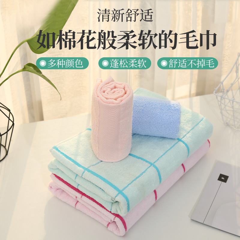 TENGHUI Thị trường khăn Pure cotton adult household face wash towel soft and absorbent household dai