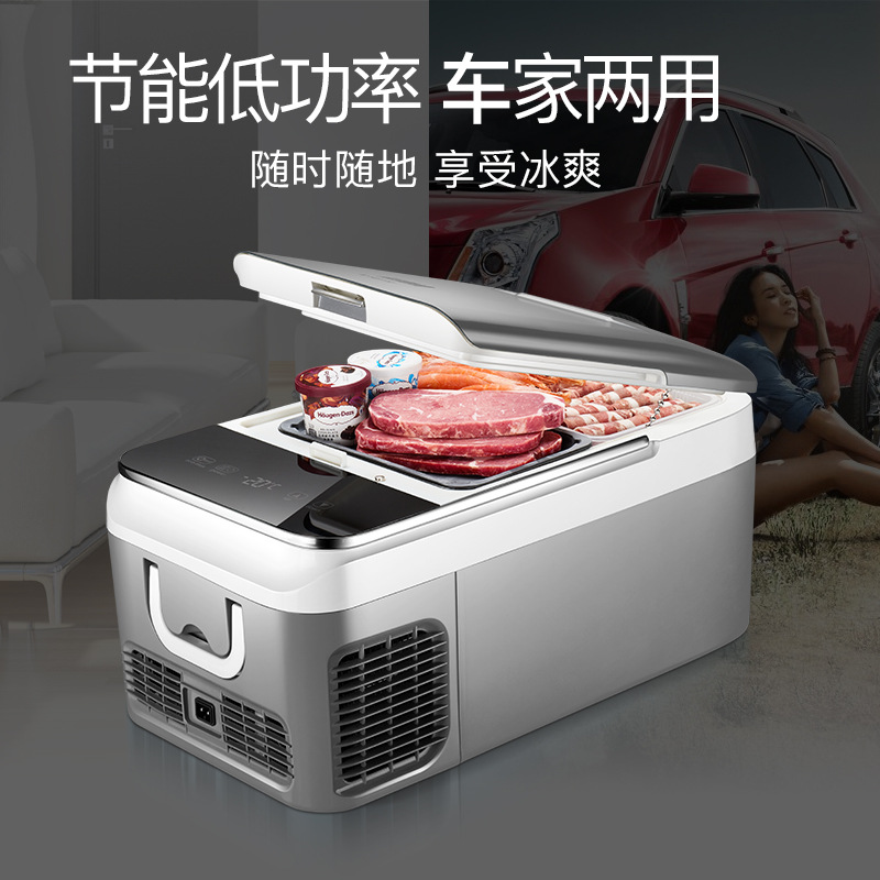 KEMIN tủ lạnh xe hơi Máy nén khí Kemin Tủ đông lạnh Tủ lạnh Tủ lạnh nhỏ Tủ lạnh nhỏ Hộ gia đình nhỏ