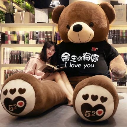 Búp bê vải  Thêm gấu lớn gấu Teddy gấu trúc lớn Ragdoll nữ búp bê dễ thương Búp bê lớn gấu đồ chơi