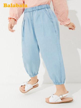 Barabara Quần trẻ em  Quần áo trẻ em Barabara quần bé trai quần chống muỗi Quần bé gái quần jeans 2