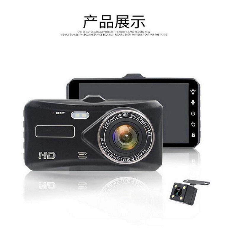 Thiết bị định vị Màn hình cảm ứng ghi âm lái xe 4 inch HD ống kính kép 1080P trước và sau quay video