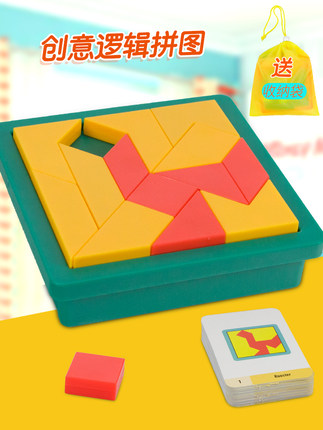 Đồ chơi sáng tạo  Đồ chơi trẻ em, đổi mới giáo dục, câu đố tangram, hình học ab vuông, não cậu bé sá