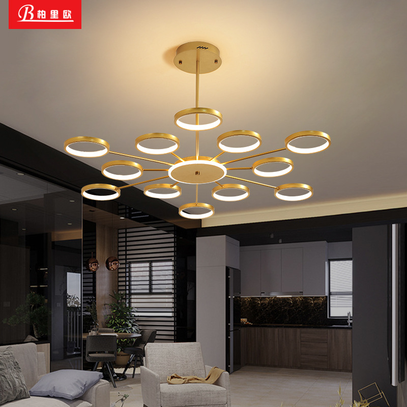BAILIOU American living room led chandelier office round creative personality simple postmodern ligh