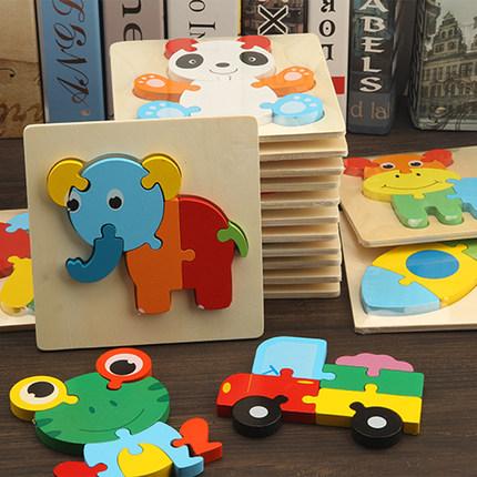 Tranh xếp hình 3D Giáo dục mầm non phát triển 2-3-5 tuổi bé có lợi cho trí thông minh 1 trí tuệ 3D b