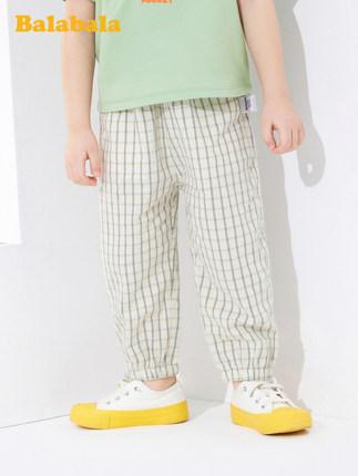 Balabala Quần trẻ em  Quần áo trẻ em Balabala quần bé trai quần bé trai chống muỗi 2020 quần kẻ sọc