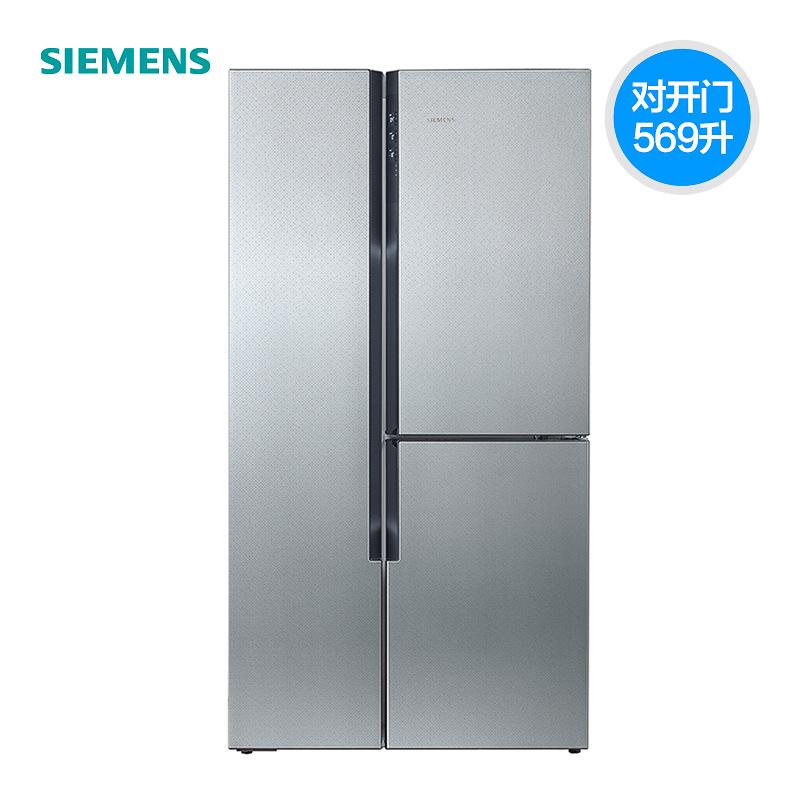 Tủ lạnh chính hãng Siemens với 3 ngăn lưu trữ rộng rãi .