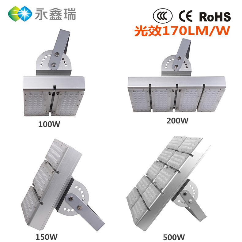 Yongxinrui thickened profile module road underground passage tunnel lighting supplement light 100w15