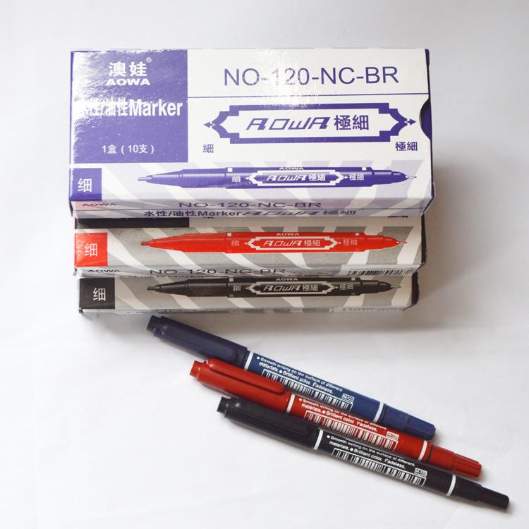 SHAOQI Small double-headed water-based note pen, hook line pen, ultra-fine non-fading CD pen 120