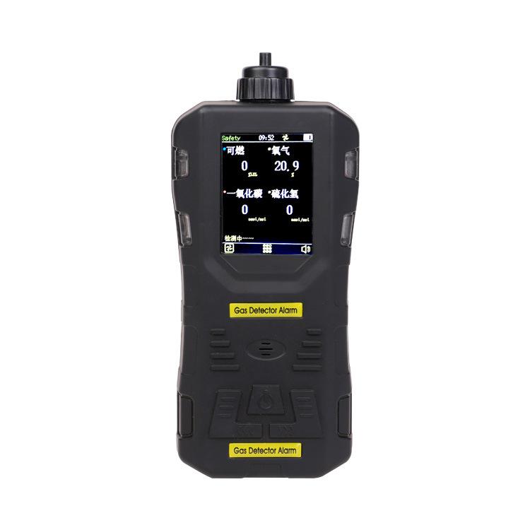 Henan Zhongan S316 Pump Suction Multi-gas Detector