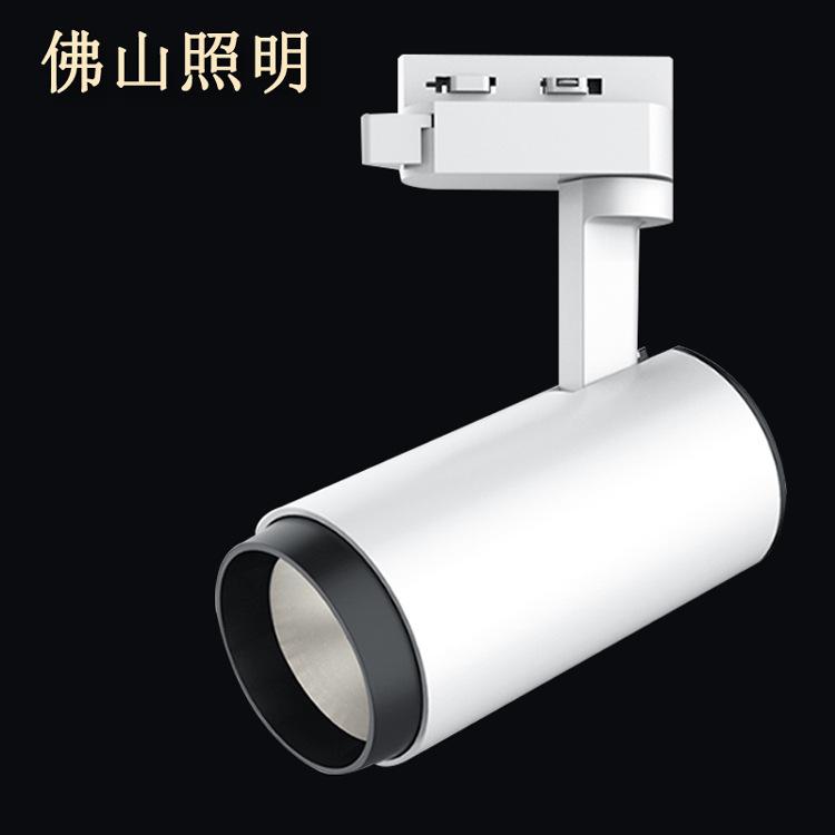 FSL Foshan lighting track lights three-line surface mounted track lights clothing store spotlights l