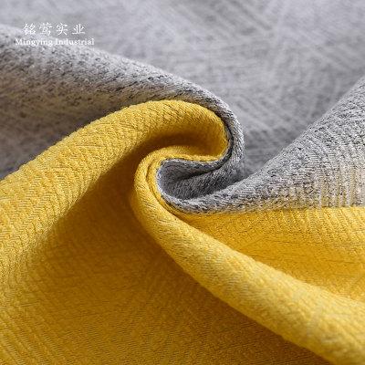 MINGYUAN Vải rèm cửa Rèm vải chenille cản sáng, rèm cửa phòng khách tối giản hiện đại, rèm khâu kỹ t