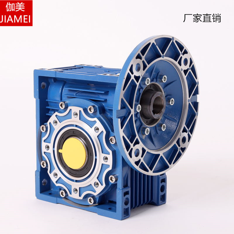 JIAMEI NMRV reducer manufacturer RV30 40 50 63 75 90 turbo worm reducer