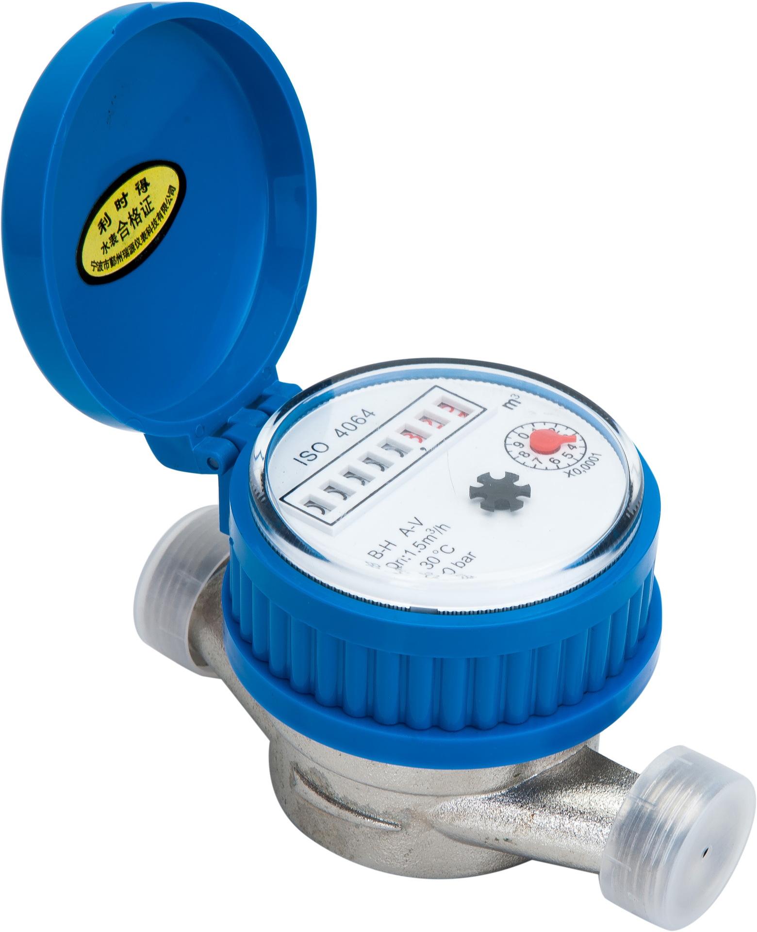 LISHIDE Single flow meter dry water meter single flow meter outlet water meter remote water meter pu