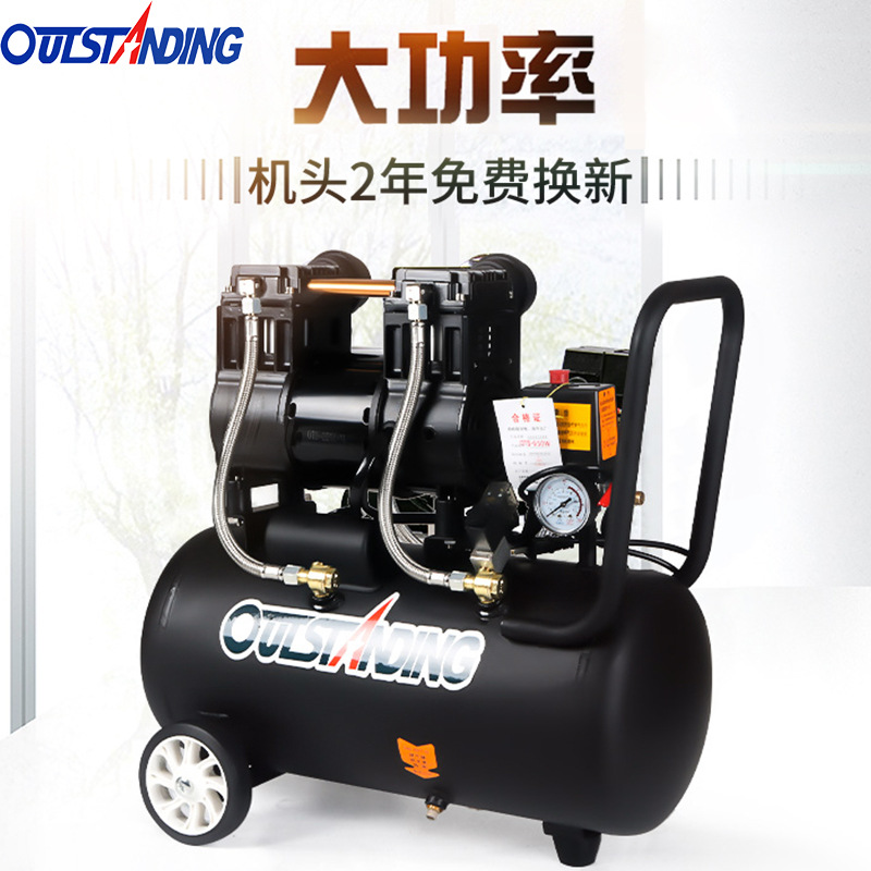 Autus mute oil-free air compressor small air pump household portable air compressor air pump sprayin